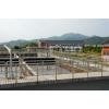 医疗污水处理系统 莱特莱德废水处理设备