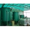 1000T/H生活污水处理设备 莱特莱德废水处理设备