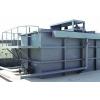 大型一体化污水处理设备 莱特莱德废水处理设备