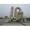 专业化生活污水处理设备 莱特莱德废水处理设备