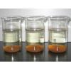 万洁环保 碱式氯化铁液体催化剂