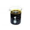 万洁环保 水处理剂三氯化铁液体