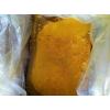 万洁环保 三氯化铁固体催化剂