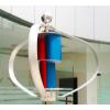 方永新能源 垂直轴永磁风力发电机400W