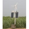 方永新能源 整套路灯监控系统风光互补配置
