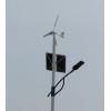 方永新能源 整套风光互补太阳能路灯系统