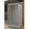 移动厕所 简易移动环保厕所 木屋卫生间 旅游卫生间