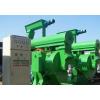 鑫能机械 木屑燃料成型机压块机