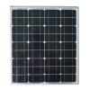 260W单晶太阳能电池板 太阳能电池组件