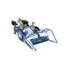 鸿林园林机械 BOS140割捆机