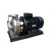ZS型不锈钢卧式单级离心泵 中成泵业离心泵