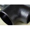 宏鑫法兰管件 DN15-DN2200优质碳钢三通