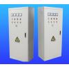 新锐电器 变频控制柜配电柜低压开关柜