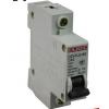 德民电气 DZ47 63小型断路器