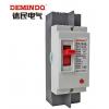 德民电气 DZ15-100/290 100A 塑壳式断路器