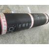 巨晖防水 3mmSBS改性沥青防水卷材