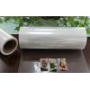 创发包装 多层共层共挤高阻隔膜环保包装膜