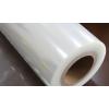 创发包装 多层共挤高阻隔流延薄膜环保包装膜