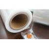 创发包装 高阻隔拉伸膜环保包装膜
