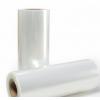 创发包装 红参全自动真空包装拉伸膜环保包装膜