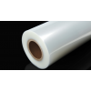 创发包装 十一层高阻隔流延共挤膜环保包装膜