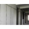 创能建材 环保泡沫水泥保温轻质墙板墙体材料