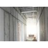 创能建材 复合隔墙板保温墙板隔热环保墙体材料