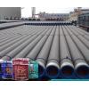 紫禁城漆业 环氧煤沥青漆 管道防腐漆
