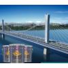 紫禁城漆业 桥梁防腐漆 超强耐久耐候耐盐雾耐腐蚀