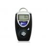 硫化氢检测仪 PGM-1120硫化氢检测仪