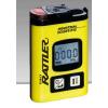 硫化氢检测仪 T40硫化氢检测仪