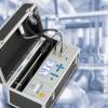 便携式烟气分析仪 1600
