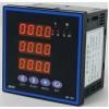 HR-D5I智能三相交流电流表