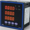 HR-D5U智能三相交流电压表