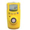 求购 毒性气体检测仪 便携式有毒气体检测仪