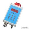 求购 氮氧化物检测仪和便携式有毒气体检测仪
