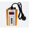求购 大功率节节电器 电表慢转器