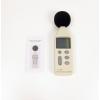手持式迷你型噪音计 声级计 噪音分贝检测仪