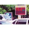 城市区域环境噪声检测服务