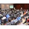 关于举办中国水工业自动化与信息化高峰论坛的通知