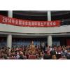 2014年全国冶金能源环保生产技术会