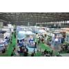 求购 IE EXPO第十三届中国国际给排水水处理会议