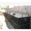 求购 食品废水医院废水处理设备