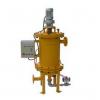 JSY-FGL全自动反清洗过滤器 金三阳水处理