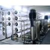 反渗透水处理设备 华海水处理