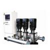 变频稳压供水设备 南方泵业