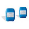 无磷阻垢剂HD-106 华东水处理