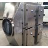 求购 低温等离子废气处理设备
