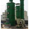 湿式脱硫除尘器 保蓝环保