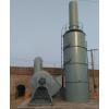 喷淋填料塔脱硫除尘器 保蓝环保